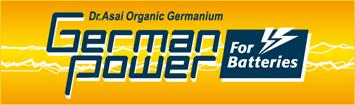 ゲルマンパワー バッテリー用