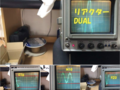 オービトロンのエネルギーの測定と分析