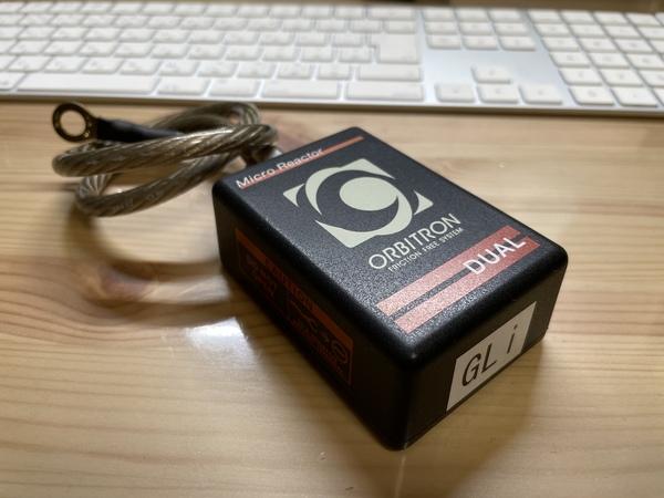 オービトロン マイクロリアクター デュアルをバージョンアップ